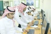 وزارة الاتصالات وتقنية المعلومات والتدريب التقني تختتم ثلاث دورات ضمن مبادرة تطوير رأس المال البشري بنجران