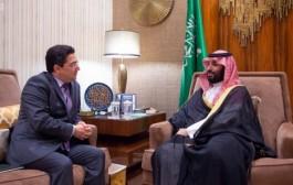 سمو ولي العهد يلتقي وزير الشؤون الخارجية والتعاون الدولي المغربي