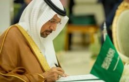 خادم الحرمين الشريفين ورئيس الوزراء العراقي يشهدان التوقيع على اتفاقية ومذكرات تفاهم وتعاون بين حكومتي البلدين