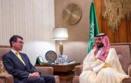 سمو ولي العهد يلتقي وزير الخارجية الياباني
