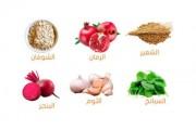 6 أطعمة تخفض ضغط الدم المرتفع