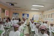 الكلية التقنية بنجران تختتم برنامج «التثقيف التعليمي المهني»