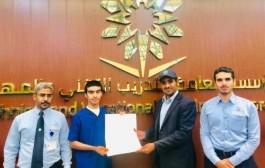 صناعي نجران يكرم  المتدربين الحاصلين على جائزة معالي المحافظ