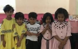 شمعة أمل تقيم حفل ختامي لفصول التربية العلاجية