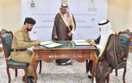 أمير نجران يشهد توقيع مذكرة تفاهم بين الأمانة والسجون