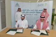 البلدية توقع اتفاقية مع الاسكان لحوكمة اعتماد مخططات الأراضي خلال 60 يوماً