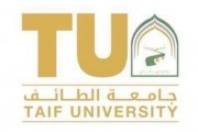 جامعة الطائف تعلن عن توطين عدد من الوظائف الأكاديمية