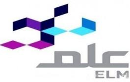 #وظائف شاغرة لطلاب الجامعات بـ #شركة_علم في #الرياض