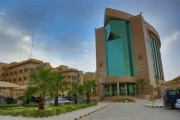 وظائف إدارية شاغرة بمدينة الملك سعود الطبية