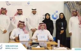 وزارة الاتصالات توقع اتفاقية مع بنك التنمية الاجتماعية لإطلاق