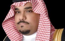 الأمير تركي بن هذلول يزف البشرى للأهالي بإعادة تشغيل مطار نجران
