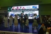 نادي نجران الرياضي لذوي الاحتياجات الخاصة يقيم حفل ختامي لتكريم لاعبيه