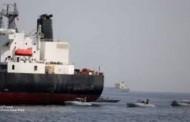 مسؤول: أمريكا تعتقد أن وكلاء متعاطفين مع إيران ربما هاجموا ناقلات قبالة الإمارات