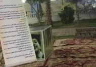 جمعية شمعة أمل تقيم  َمحاضرة بعنوان ( كون لي )