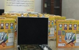 مصاحف ناطقة لكفيفات جمعية شمعة أمل