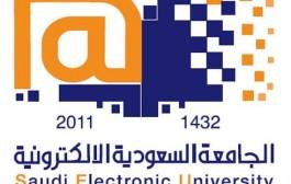 وظائف إدارية وصحية بالجامعة الإلكترونية