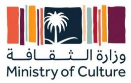 وزارة الثقافة تدعم أول معرض فني افتراضي بعنوان