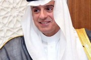 الجبير : المملكة ترفض كل التجاوزات والادعاءات الباطلة الواردة في تقرير المقررة الخاصة بمجلس حقوق الإنسان عن مقتل المواطن خاشقجي وتحتفظ بحقها في اتخاذ الإجراءات القانونية للرد عليها