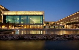 جامعة الملك عبدالله للعلوم والتقنية تطلق مسابقة