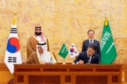 الرئيس الكوري وسمو ولي العهد يشهدان التوقيع على مذكرات تفاهم وتعاون وبرنامج بين حكومتي المملكة وكوريا