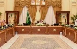 سمو أمير نجران يرأس الجلسة الثانية لمجلس المنطقة