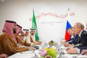 سمو ولي العهد والرئيس الروسي يعقدان اجتماعاً في مدينة أوساكا اليابانية