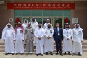 جامعة الملك عبدالعزيز تُطلق اختبار الكفاءة في اللغة الصينية