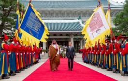 الرئيس الكوري يستقبل سمو ولي العهد