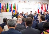 سمو ولي العهد يشارك قادة ورؤساء وفود الدول في قمة العشرين في الجلسة المصاحبة للقمة بعنوان