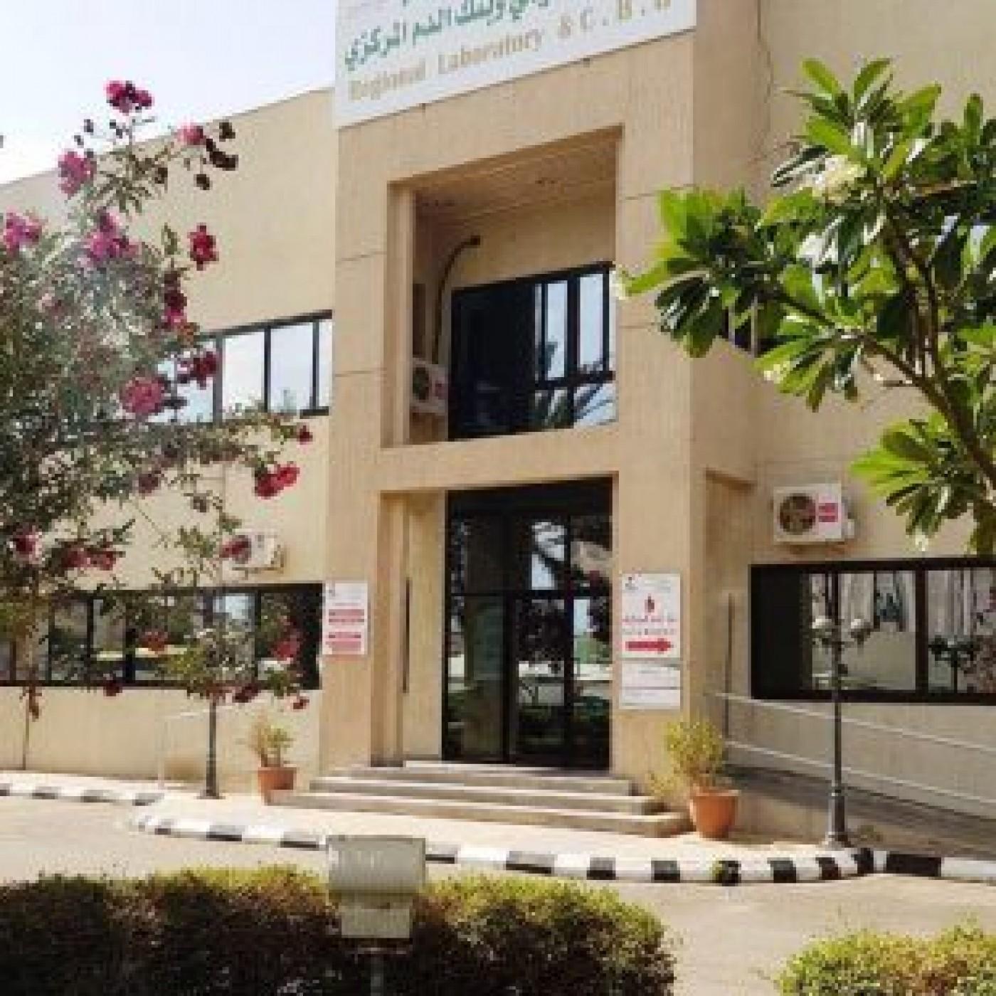 إجراء أكثر من 143 ألف فحص مخبري في المختبر الإقليمي بنجران صحيفة المشهد الإخبارية