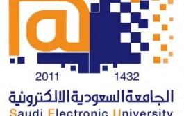 فتح باب القبول بالجامعة الإلكترونية لدراسة البكالوريوس في 9 مناطق