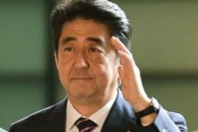 رئيس الوزراء الياباني ينوه بدور المملكة في السلام والاستقرار بالمنطقة