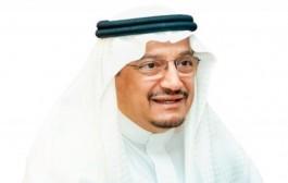 وزير التعليم والوفد المرافق له يزور موقع الأخدود الأثري