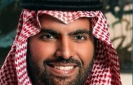 سمو وزير الثقافة يعلن انطلاق معرض الرياض الدولي للكتاب في أبريل القادم