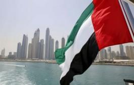الإمارات تنفي ملكيتها لأسلحة عثر عليها في ليبيا