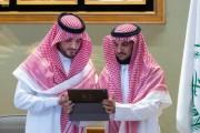 سمو وزير الداخلية يدشن خدمة إصدار وتجديد بطاقة الهوية الوطنية للمواطنين المقيمين خارج المملكة
