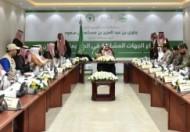 سمو أمير منطقة نجران يترأس اجتماع الجهات المشاركة في الحج
