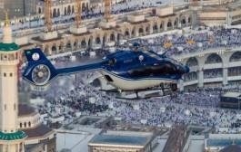 طيران الأمن يبدأ مهامه في الحج