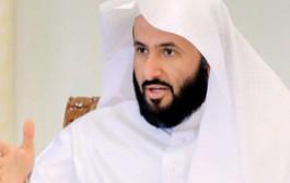 وزير العدل يقر القواعد المنظمة لإجراءات قضايا الإفلاس في المحاكم التجارية