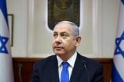 نتنياهو: ترامب كان على علم بمهمة إسرائيلية لجلب وثائق نووية إيرانية