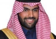 سمو وزير الثقافة يوجه بتمديد استقبال مشاركات الطلاب في مسابقة
