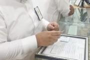 لجنة توطين الوظائف بنجران تنفذ جولات تفتيشية على محلات بيع النظارات