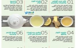 9 فوائد لمزيج الزنجبيل والليمون