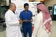 الصحة تنفذ حملة سافر بصحة في مطاري نجران وشرورة والمواقع السياحية