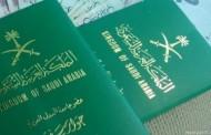 #مجلس_الوزراء يوافق على تعديل نظام وثائق السفر والأحوال المدنية ونظام العمل والتأمينات الاجتماعية