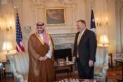 سمو نائب وزير الدفاع يلتقي وزير خارجية الولايات المتحدة الأمريكية