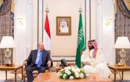 سمو ولي العهد يجتمع مع الرئيس اليمني