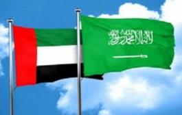 بيان مشترك صادر عن وزارة الخارجية في المملكة العربية السعودية ووزارة الخارجية والتعاون الدولي بالإمارات العربية المتحدة