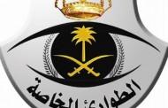 «الطوارئ الخاصة» تفتح باب القبول للرتب العسكرية رقيب ووكيل رقيب