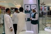 فرع التجارة بنجران يطلق جناحه التوعوي لحماية حقوق المستهلك